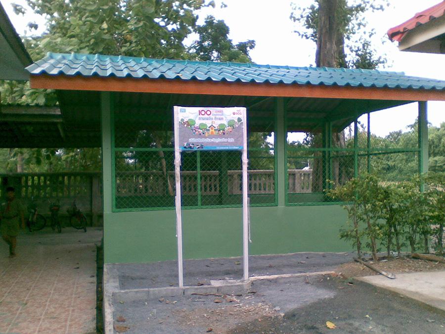 ตัวอย่างโรงเรือนเพาะพันธุ์ผักหวานป่า ประหยัดพลังงานไฟฟ้า ณ โรงเรียนวัดราษฎร์บำรุง จังหวัดสระบุรี