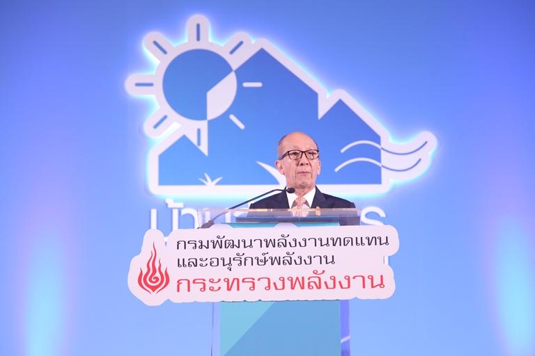ศิริ จิระพงษ์พันธ์ รัฐมนตรีว่าการกระทรวงพลังงาน