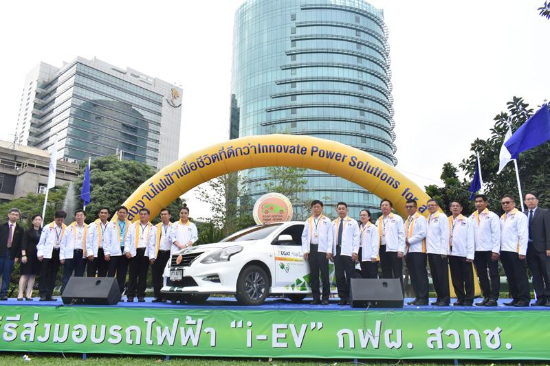 รถยนต์ไฟฟ้า กฟผ. – สวทช. (i-EV) โครงการวิจัยรถไฟฟ้าดัดแปลง